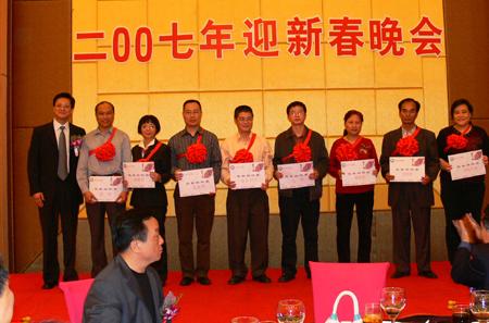赖院长给获奖科室及个人颁奖(10)-江门市人民医院二00七年迎新
